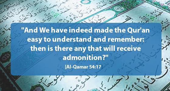 Yakin deh, nggak ada penulis yang bener-bener bisa hapal tulisan di bukunya sendiri. Tapi Al-Quran emang diciptain untuk bisa diinget manusia. Dan ada buanyaaak orang di dunia ini yang hapal 30 juz lho.
